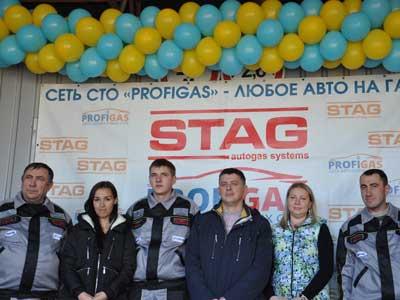 "СТО ""МобилГаз"" - газобаллонное оборудование в Бердянске - фото 3"
