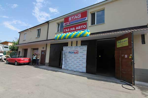 ГБО Киев - газобаллонное оборудование в Киеве