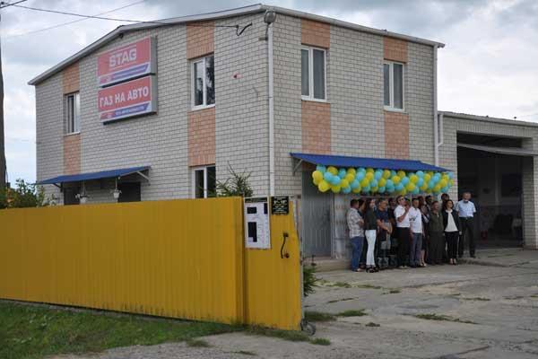 """СТО """"Автогазцентр"""" - газобаллонное оборудование в Луцке"""