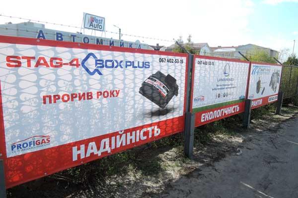 """СТО """"Автостиль+GAS"""" - газобаллонное оборудование в Кременчуге - фото 1"""