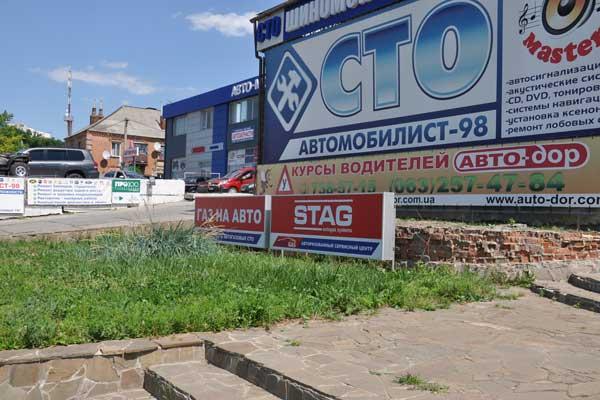kirichenko