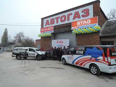 """СТО """"АВТОГАЗ"""" - газобаллонное оборудование в Каменец-Подольском - фото 3"""