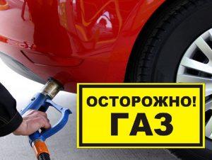Подбор автогазового оборудования - статья про ГБО   Profigas.ua