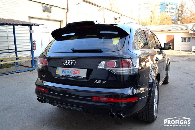 Audi AS7