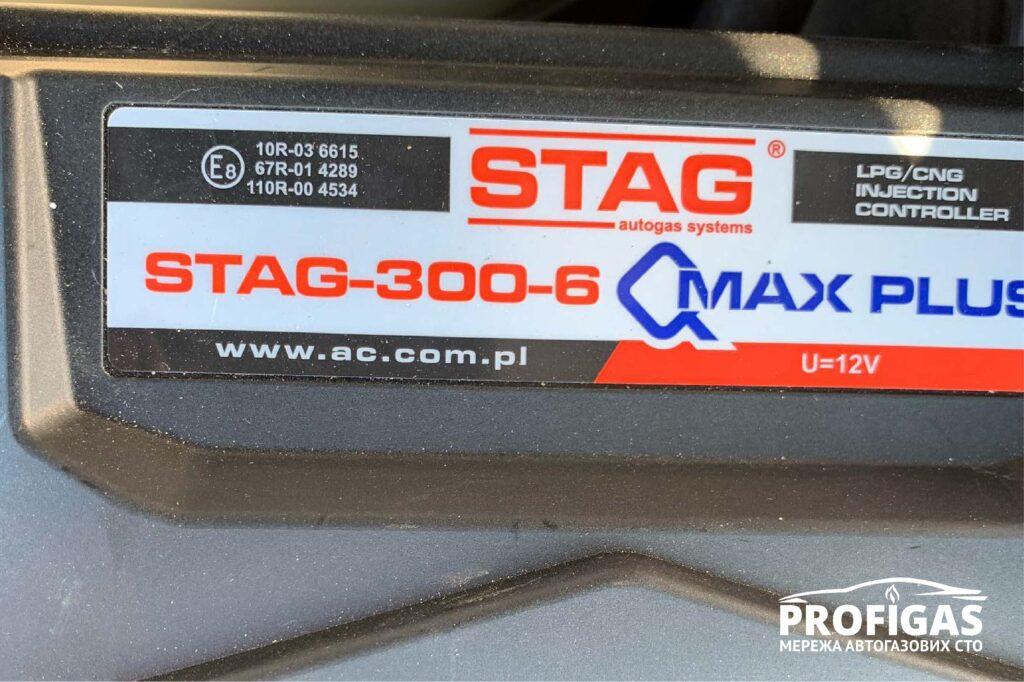 Infiniti M37: блок управления STAG Q-MAX PLUS. Infiniti M37: блок керування STAG Q-MAX PLUS.